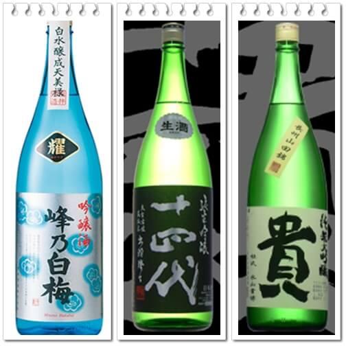 界 人 日本酒 石川